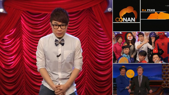 Meet The Chinese Guy Who Ripped Off Conan O'Brien