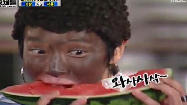 WTF Is Up With K-Pop and Blackface?!