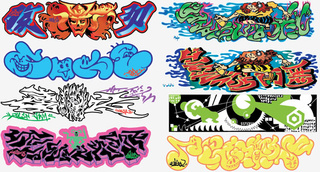 The Real Star of Jet Set Radio was its Graffiti