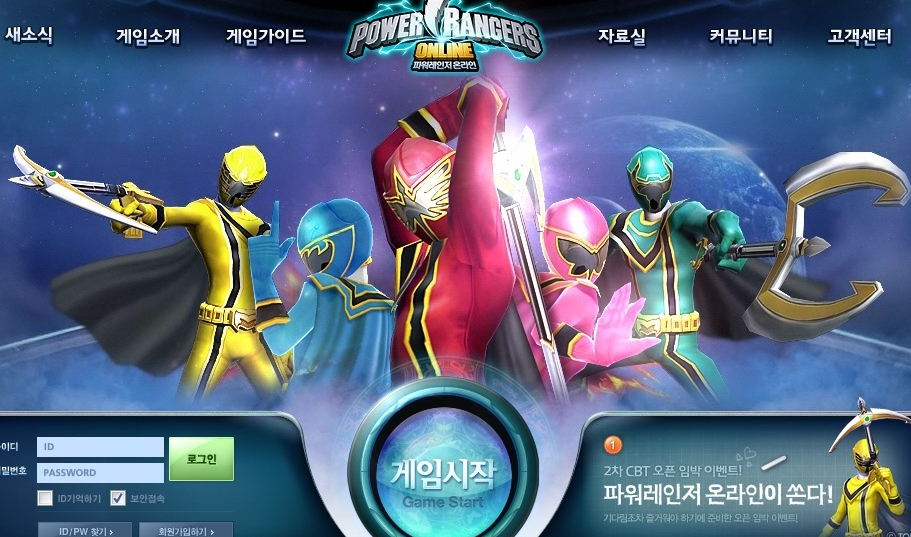 power rangers games for kids online