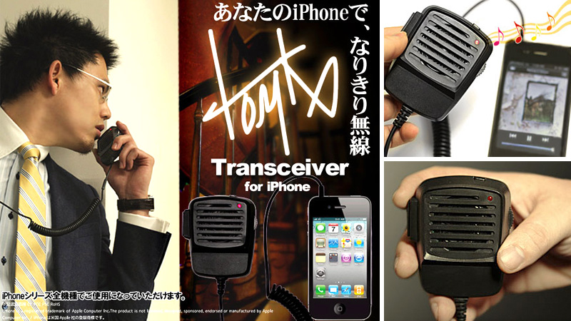 Click here to read Use Your iPhone Like a 1970s Police Detective With This Radio Transceiver