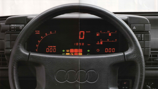 The Ten Craziest In-Car Digital Displays