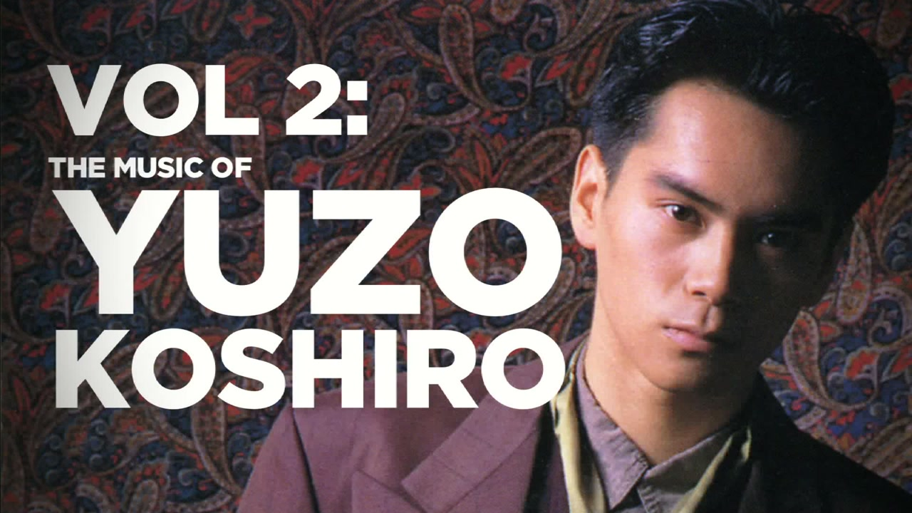 Click here to read The <em>Kotaku</em> Mixtape Vol 2: Yuzo Koshiro