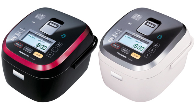Does the World Really Need a Smartphone-Controlled Rice Cooker? [Appliances]