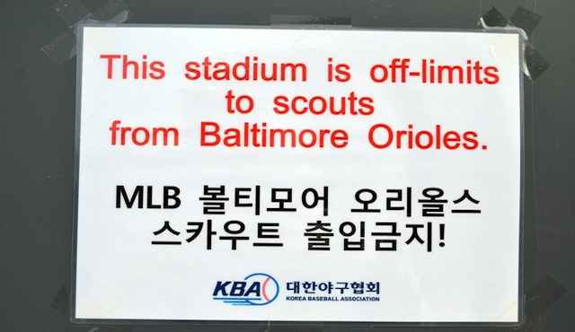 The Baltimore Orioles Are Not Welcome In Korea