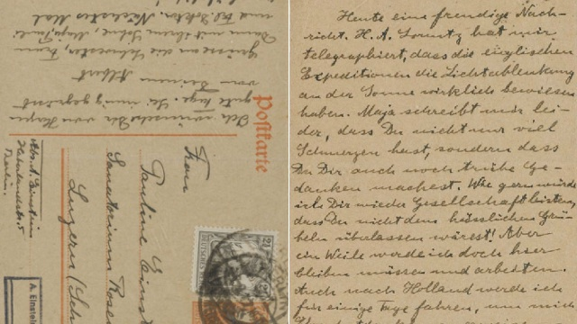 Click here to read Explore Einstein's Brain Through His Notes and Letters