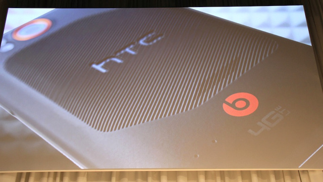 Our Newest Android Mammoth: The Dual-Core, LTE-Speedy HTC Rezound (Hands-On)
