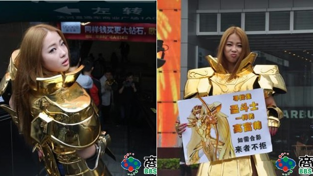 This Chinese Girl in Shiny Armor Wants a Boyfriend