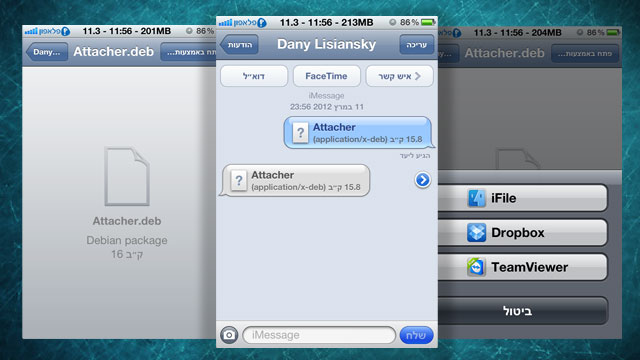 Click here to read Attacher Quickly Sends Any File Type with iMessages