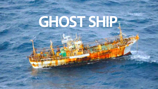 Click here to read This Japanese Ghost Ship Lost in the Tsunami Was Found Floating Near the Coast of Canada