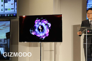 The First Gorgeous OLED TV Will Cost $8,000