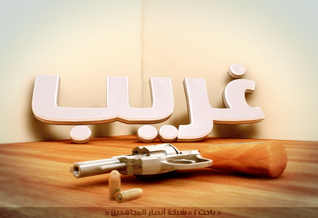 Inside the Delightful World of Islamic Terrorist 3D Graphic Design