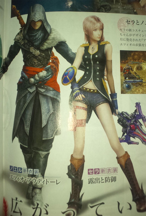 Final Fantasy Meets Assassin's Creed in this DLC Crossover