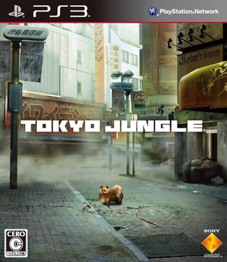 This Might Be the Greatest Box Art of 2012