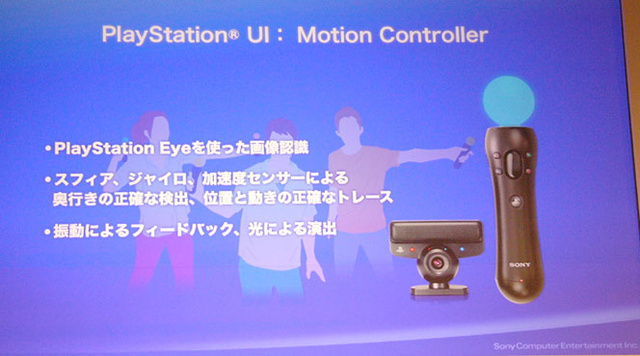 PS3 Motion Controller Finally Named? [UPDATE]