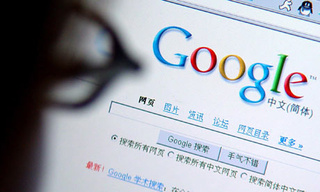 Google Was Hacked by Chinese Politburo in January, WikiLeaks Docs Confirm
