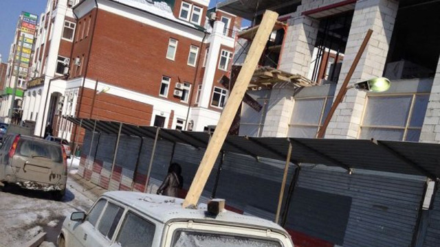 Construction Accident or Undead Russian Station Wagon?—You Decide