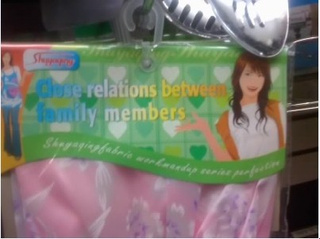 'Close Relations Between Family Members'