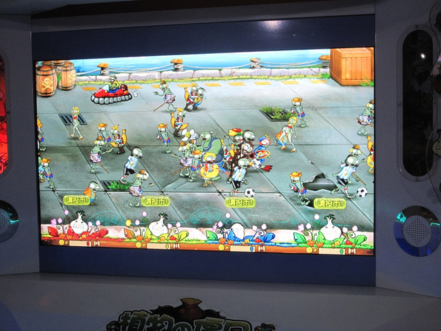 Bootleg Chinese Arcades Sure Can Make Popular Video Games Boring