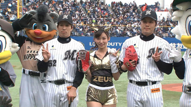 From Persona to Baseball Hot Pants