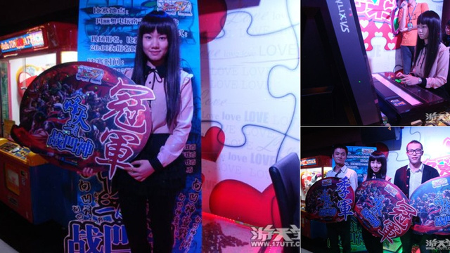 China Gets Its First Female Street Fighter Champ