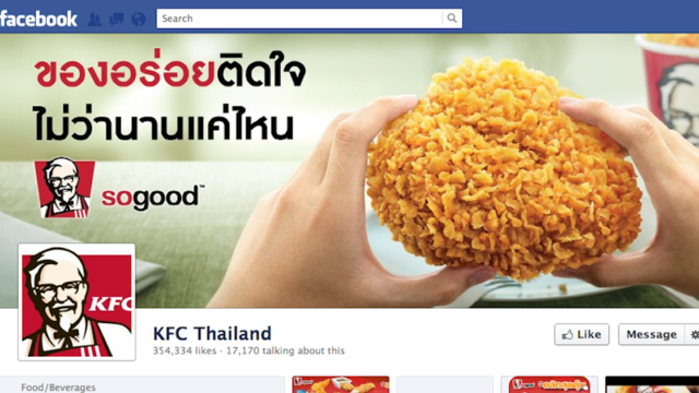 KFC Thailand Exploits Tsunami to Sell Terror Chicken on Facebook