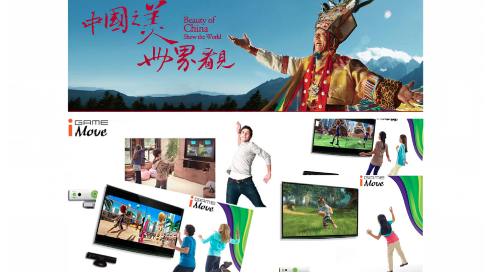 Click here to read Beauty of China, Show the World Your Latest Kinect Copy