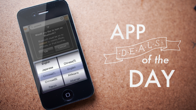 Click here to read Daily App Deals: Get Worldictionary for iOS for $3.99  in Today's App Deals