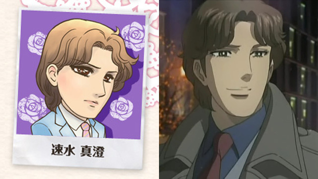 Twelve Sexy Anime Characters Want to Date You