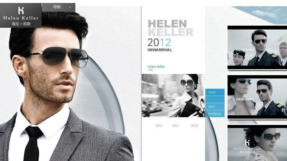 Click here to read Using Helen Keller To Sell Sunglasses is Terribly Inappropriate