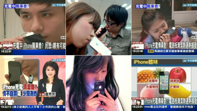 Why Are Chinese (and Japanese) People Sniffing Their iPhones?
