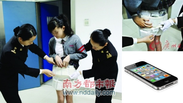 Schoolgirl Smuggler Caught with Skirt Full of iPhones
