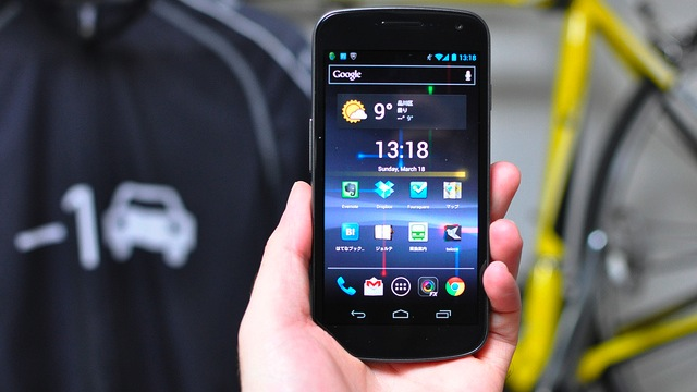 Click here to read Most Popular Android Phone: Samsung Galaxy Nexus
