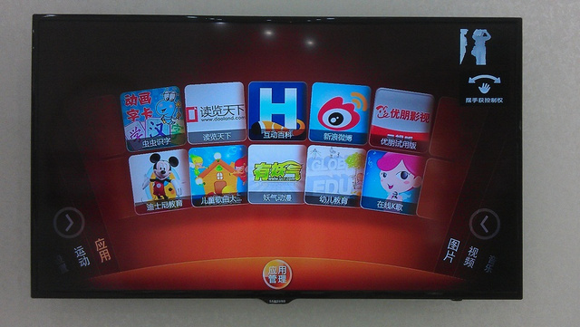 China's First Official Home Console Is Much Better Than Anticipated