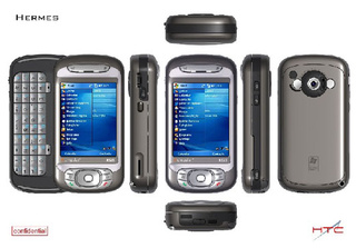 Cingular 8525 Pricing Rumor: $474.95 With Two-Year Contract