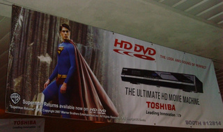 Prediction: HD DVD Not Dead, Toshiba Will Produce Dual Format HD Players