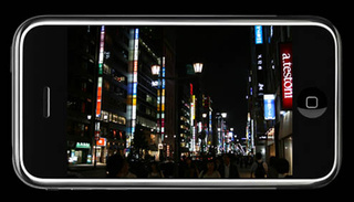 Question of the Day: Will the iPhone Win Over Japan?