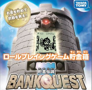 Tomy's Piggy Bank Comes With Built-In RPG