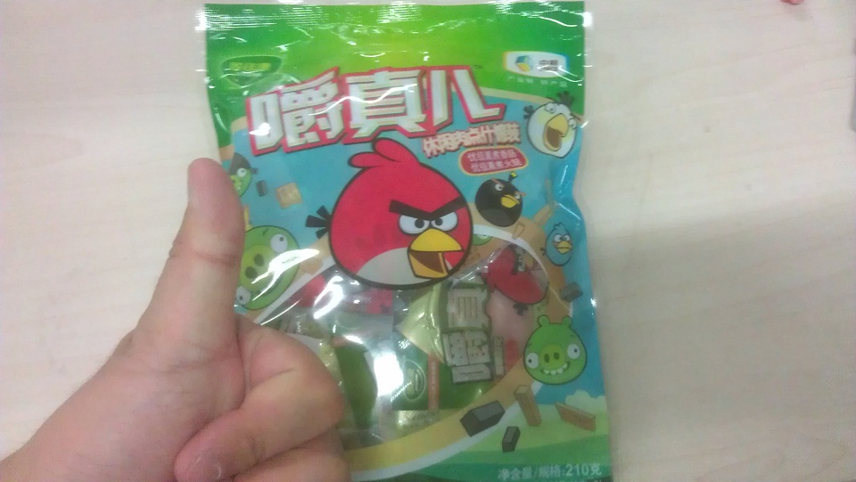 Click here to read Angry Birds Pork Products, How I Wish They Came With Scrambled Eggs