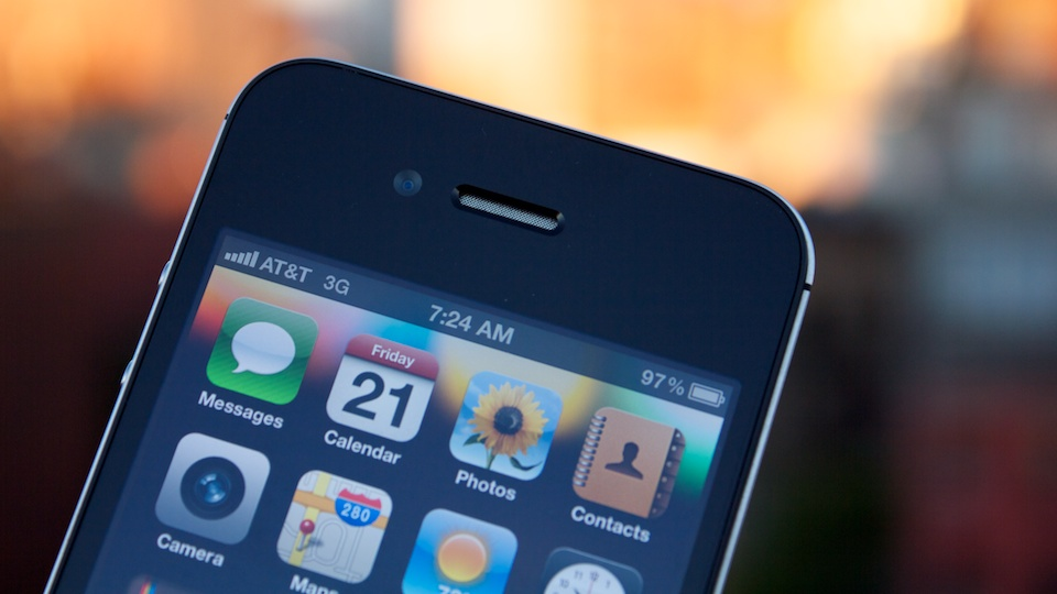 WSJ: Next iPhone Will Have At Least A 4-Inch Screen