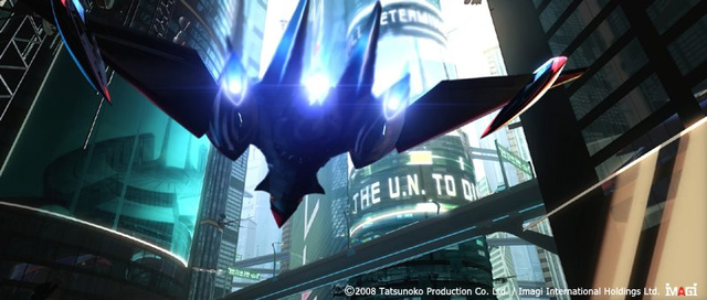 Gatchaman's Super-Starship Phoenix Soars Over City