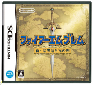 Fire Emblem DS Boxart, Screens