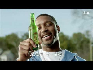 Tracy McGrady Appears in Chinese Beer Commercial