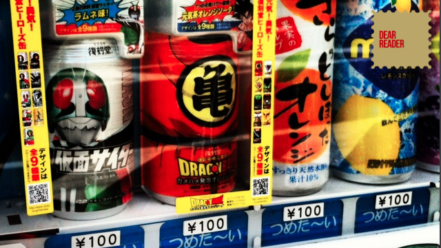 Click here to read A Love of Japanese Vending Machines