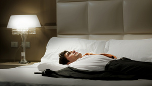 By-the-Hour Lodging Service Offers Discrete Deals at Upscale Hotels