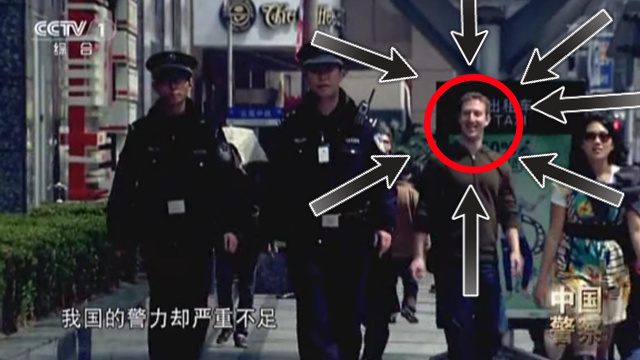 Mark Zuckerberg's Unintentional Cameo in a Chinese Cop Documentary