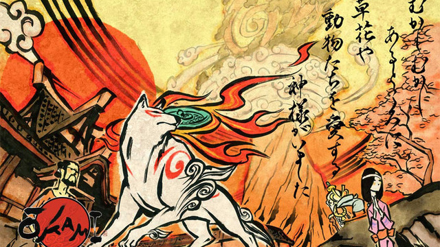 Traditional Japanese Art Makes For Beautiful Games