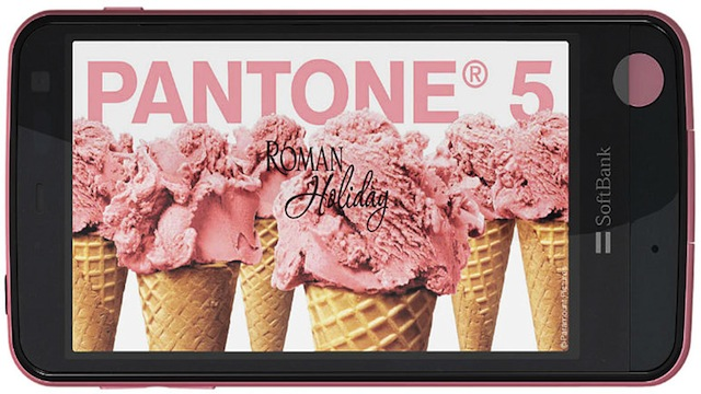Click here to read There Is Now a Phone That Combines Pantone and Radiation Detectors