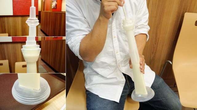 Tokyo's Tower Milk Shake Is Not a Bong. It's a Bank.