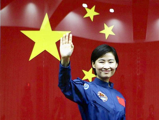 Meet fighter pilot Liu Yang, China's first woman in space